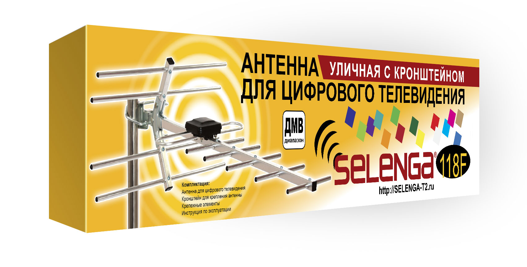 Уличная антенна для цифрового телевидения