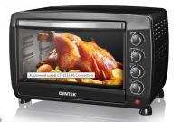 CENTEK CT-1532-46 Convection BLACK Жарочный шкаф